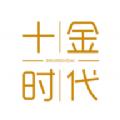 十金时代官网app下载手机版 v1.0.4