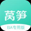 屈臣氏莴笋BA版app官方下载 v1.0.1