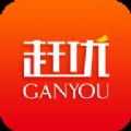 赶优易购官网手机版app下载 v1.1019.1