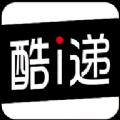 酷i递快递员版app下载 V1.1.11