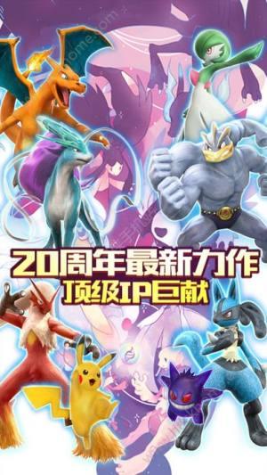 口袋妖怪挑战精灵道馆官网图1