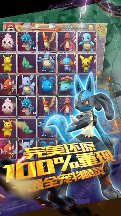 口袋妖怪挑战精灵道馆官方网站正版游戏图3: