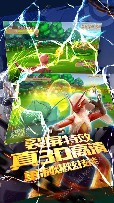口袋妖怪挑战精灵道馆官方网站正版游戏图5: