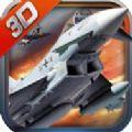 全民空战3D手游