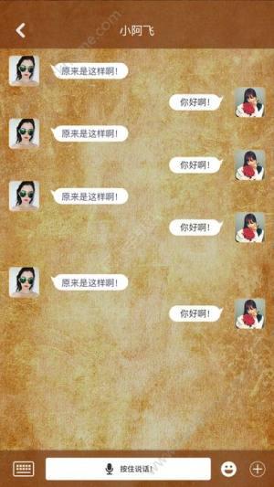 狼友圈app图3