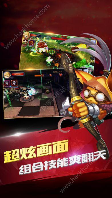 口袋骑士团手游官网正版下载图3: