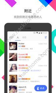 约啪啪app下载软件手机版图1: