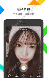 约啪啪app下载软件手机版图3: