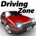 狂飙地带日本中文无限金币内购破解版(Driving Zone: Japan) v3.14