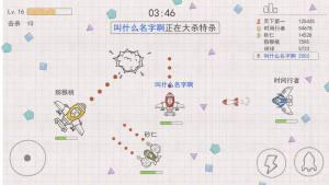 小飞机大战iOS图3