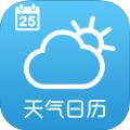 極簡日曆手機app軟件下載 v1.0