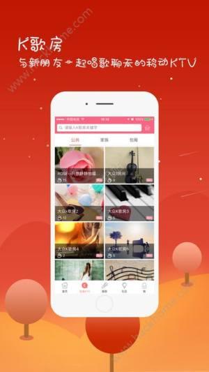 全来K歌app图3