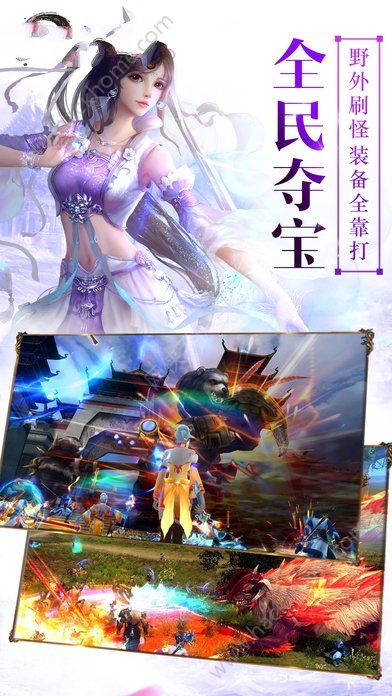 九界仙尊手机游戏IOS官方下载图1: