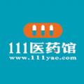 北京111医药馆网上药店官网版下载 v3.4.4