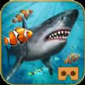 饥饿鲨VR手机版