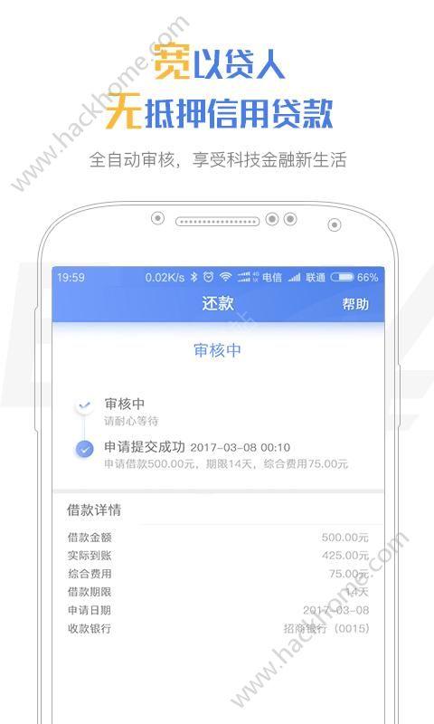 容易借钱官方版app下载安装图片1