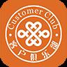 重庆联通网上营业厅官网app下载 v5.2