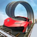 不可能的赛车游戏中文版