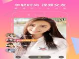 ME2017app视频交友手机版下载 v3.0.4