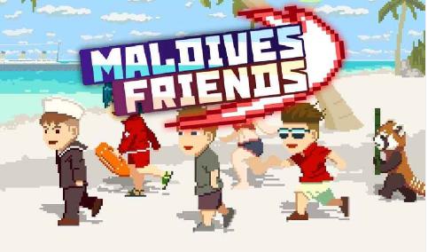 马尔代夫朋友攻略大全 游戏完整角色CG一览[图]