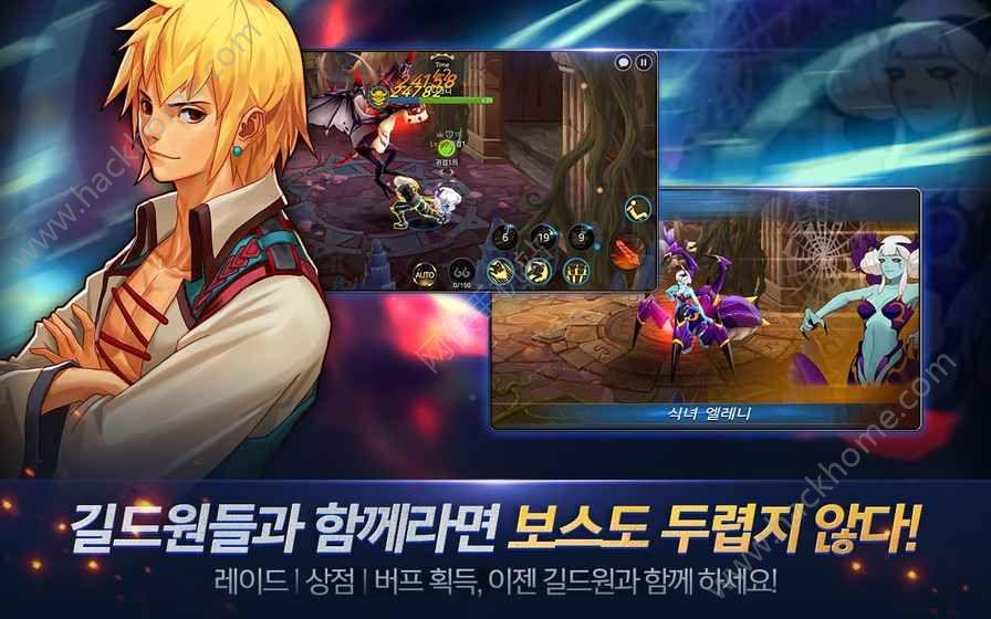 DNF魂官方网站正版3D手游(地下城与勇士魂)图3: