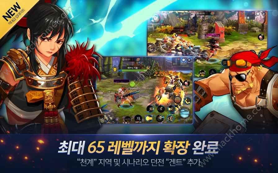 DNF魂官方网站正版3D手游(地下城与勇士魂)图5: