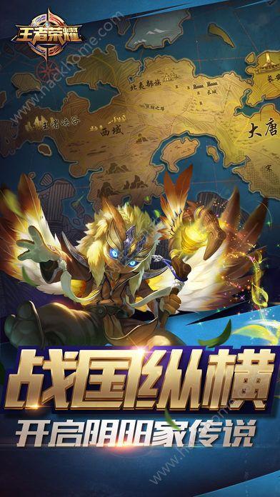 王者荣耀1.8.2.7官方最新版下载图3: