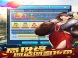 商战帝国手机游戏官方版 v1.0