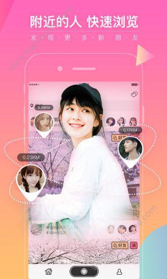 云商科技商城官方版app下载图3: