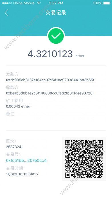 imToken钱包app安卓版官方下载图3: