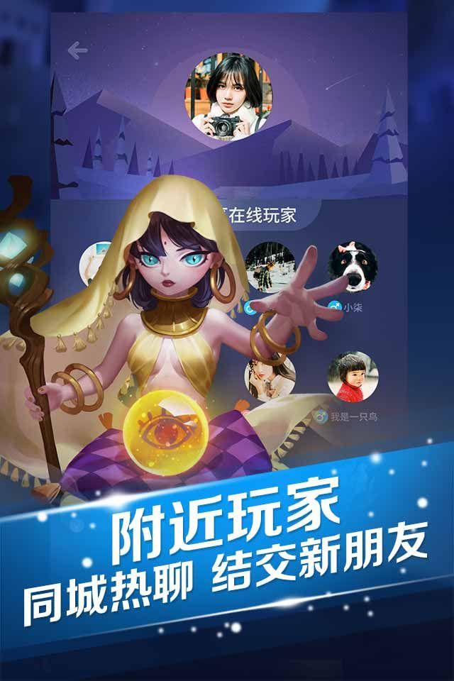 腾讯狼人杀不杀官方网站游戏正版图2:
