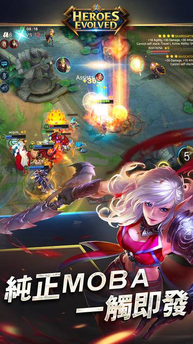 英雄进化手游官网安卓版下载(Heroes Evolved)图3: