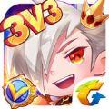 天天酷跑3V3腾讯全新多人版本下载 v1.0.47.0