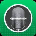 手机qq变声器苹果版app软件下载 v2.0.0