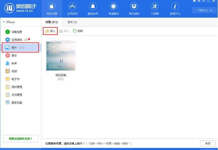 ios11保留数据降级ios10失败?ios11备份资料降级到iOS10无法恢复[多图]
