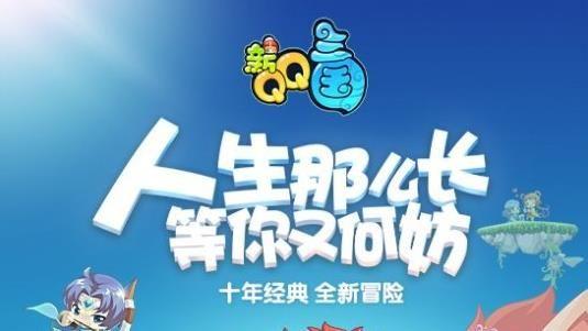 腾讯新QQ三国手游官方网站图2: