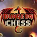 地下城战棋手游官方唯一正版(Dungeon Chess) v1.2