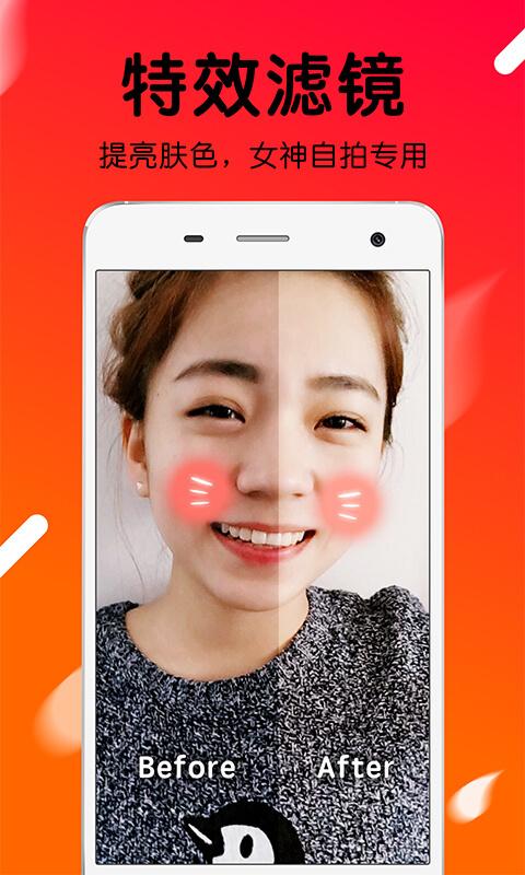 火三小视频app官方下载最新版图1: