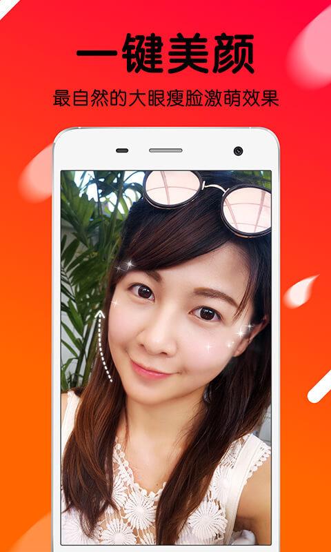 火三小视频app官方下载最新版图3: