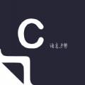 菜鸟学习C语言教程官网app客户端下载 v1.0.1