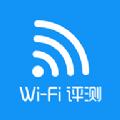 WiFi评测大师官网app手机版下载 v2.0.6