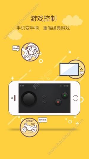 袋鼠输入app图3