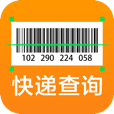 快递查询王app下载安装手机版 v1.4.0