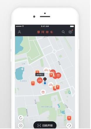 摩拜骑行数据怎么同步到健康应用?摩拜骑行数据同步健康应用方法[图]