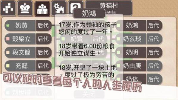 种田和收税游戏好玩吗 种田和收税游戏特色介绍[图]