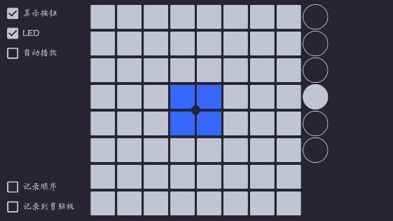 unipad faded工程制作教程 faded工程按键顺序[图]
