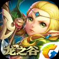 龙之谷手游1.11.23最新版本 v1.28.0