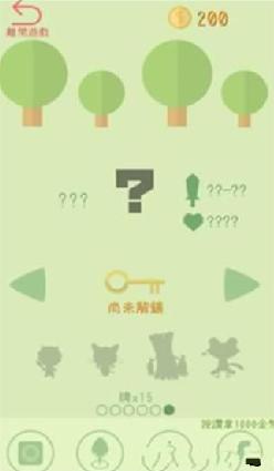 魔卡森林手游魔卡有哪些 魔卡森林手游魔卡种类介绍[图]