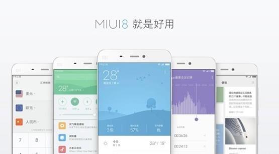 小米MIUI一键叫车软件app官方下载手机版图1: