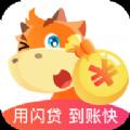小牛闪贷官网app下载手机版地址 v1.1